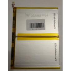 Аккумулятор для планшета Dexp Ursus KX310